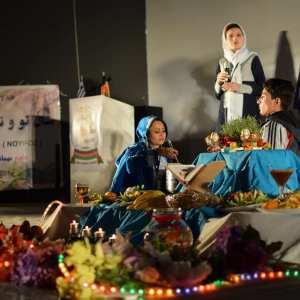 Γιορτάζουμε τη Διεθνή Ημέρα του Νορούζ, την νέα ημέρα του χρόνου, την πρώτη ημέρα της άνοιξης
