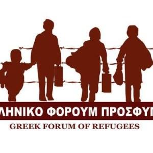 Οι πρόσφυγες παραμένουν άνθρωποι με δικαιώματα