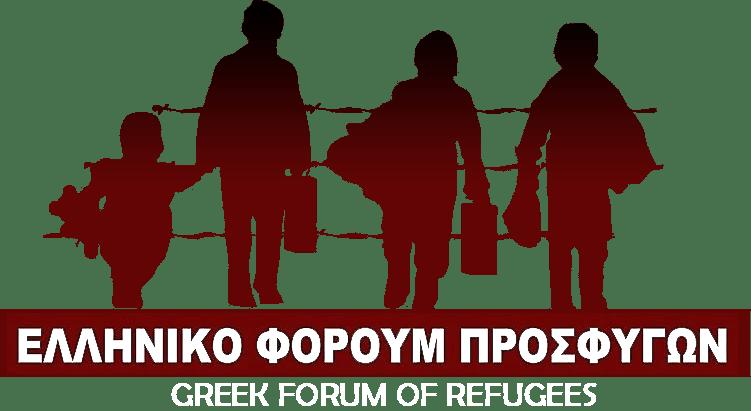 Refugees.gr