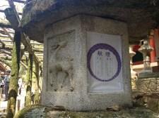 Ciervo esculpido en un templo de Nara