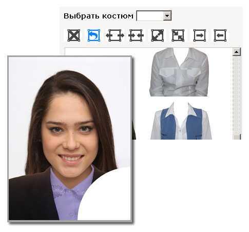 Сделать фото на документы