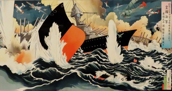 At Pearl Harbor, Hawaii, on December 8, 1941, the Imperial Navy Completely Destroys the American Pacific Fleet, 1942, Hasegawa Sadanobu III