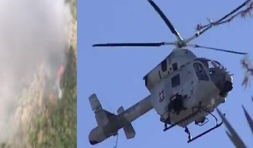heli - AMLO lamentó el accidente aéreo de elementos de Semar