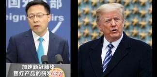 Nuevas tensiones sino-norteamérica