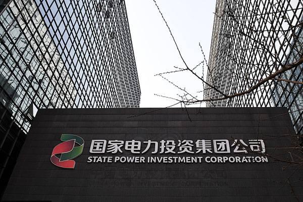 Empresa china apuesta a México; realiza megainversión