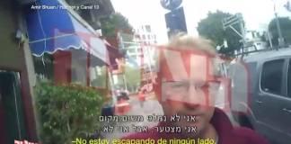 Roemer fue captado en Israel, afirma que no escapó de México