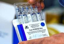 Personas vacunadas con las dos dosis de Sputnik V ya no contagian: Rusia
