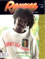 V12#2 1994 Garnet Silk-1.jpg