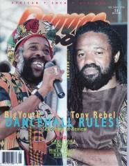 V14#1 1996 Big Youth:Tony Rebel-1.jpeg