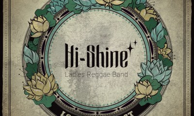 Hi Shine - Love Is Respect-cover