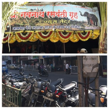 Sugar cane juice stand and the some of the many motorbikes in the city