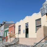 Bo-Kaap Museum on Wale Street (reginamartins.com)