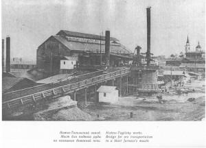 Нижне-Тагильский завод