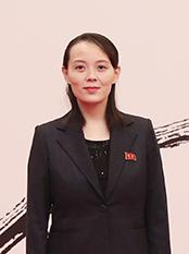 Kim_Yo-jong_at_Blue_House_(cropped)
