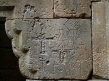Graffitis Templiers – Prison des Templiers