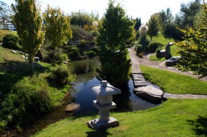 Parc 26eme centenaire Jardin Asiatique