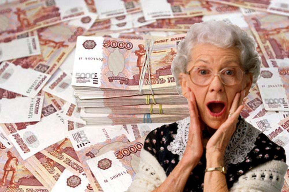 Будет ли индексация пенсии февраль-март 2021 года в России: последние новости