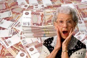 Повысят ли пенсии пенсионеров февраль-март 2021 года в России: последние новости