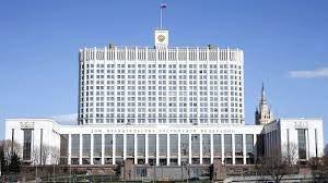 Правила получения выплаты в сумме 10.000 рублей на детей от 3 до 16 лет с 1 июня 2020 года