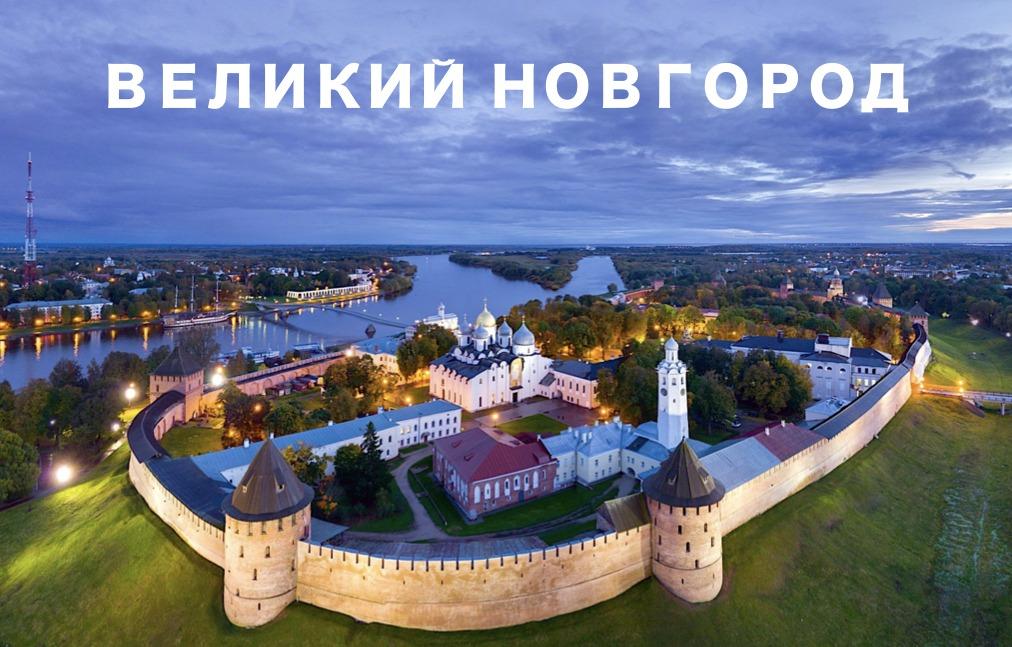 Внутреннему туризму нужна государственная поддержка