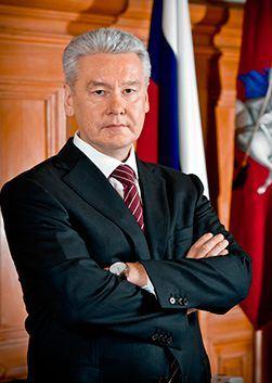 Текст Указа С.Собянина 28.10.2020 № 103-УМ: Мэра Москвы