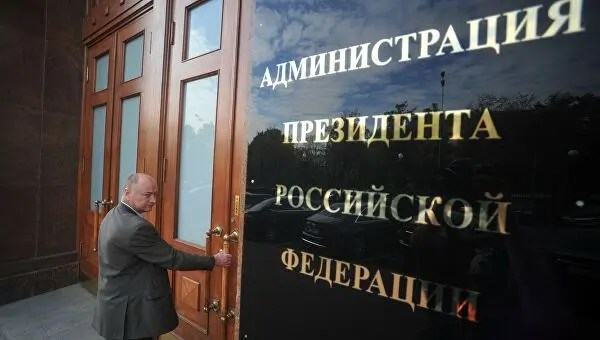 Субсидии для бизнеса от государства в РФ 2020 в связи с коронавирусом