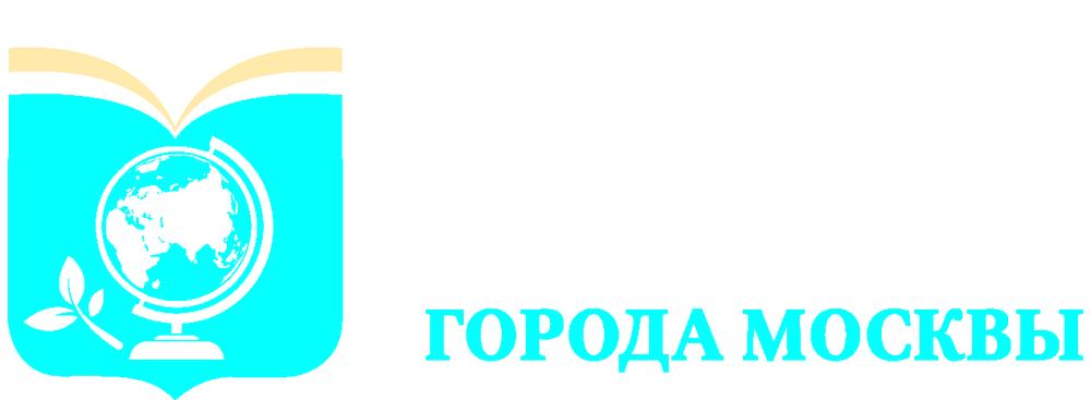 До какого числа продлят дистант (6-11) Москва декабрь 2020 года — последние новости