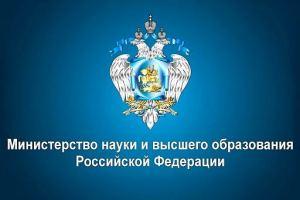 23.10.2021 Будет ли дистант в ВУЗах регионов России — последние новости