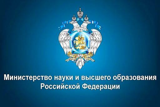 23.07.2021 Будет ли дистант в ВУЗах регионов России — последние новости