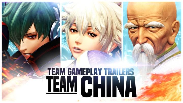 El equipo China candidato a la victoria en The King of Fighters XIV | Nuevo vídeo