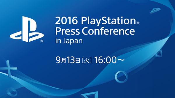 Sony anuncia su conferencia en la Tokio Game Show 2016 para el 13 de septiembre