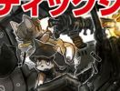Fugue-of-the-Battlefield-6
