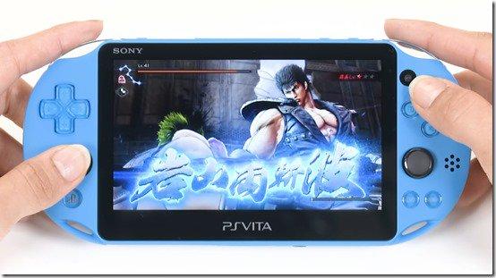 Así luce el Remote Play de Hokuto Ga Gotoku en PlayStation Vita