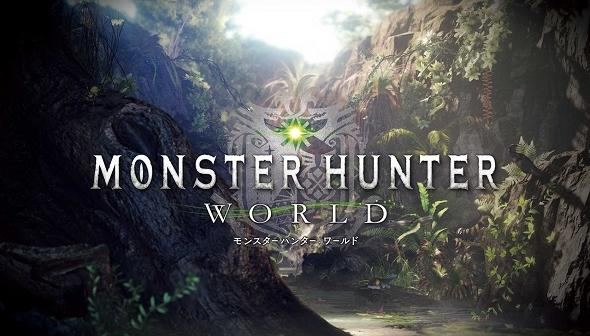 Lanzada la versión 2.01 de Monster Hunter: World