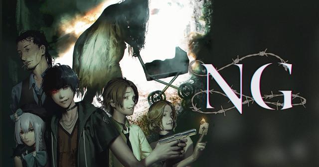 Expererience anuncia la llegada de un nuevo título de terror para PlayStation Vita
