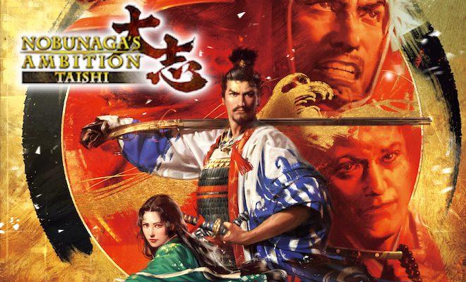 Análisis   Nobunaga's Ambition: Taishi