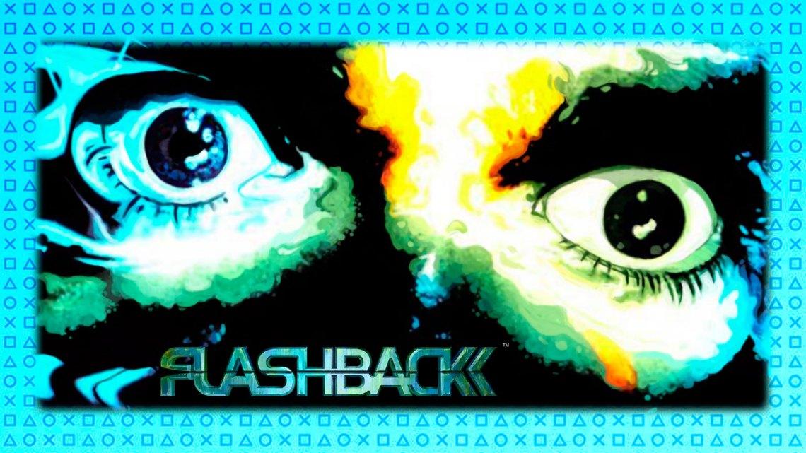 Avance | Flashback 25 Anniversary