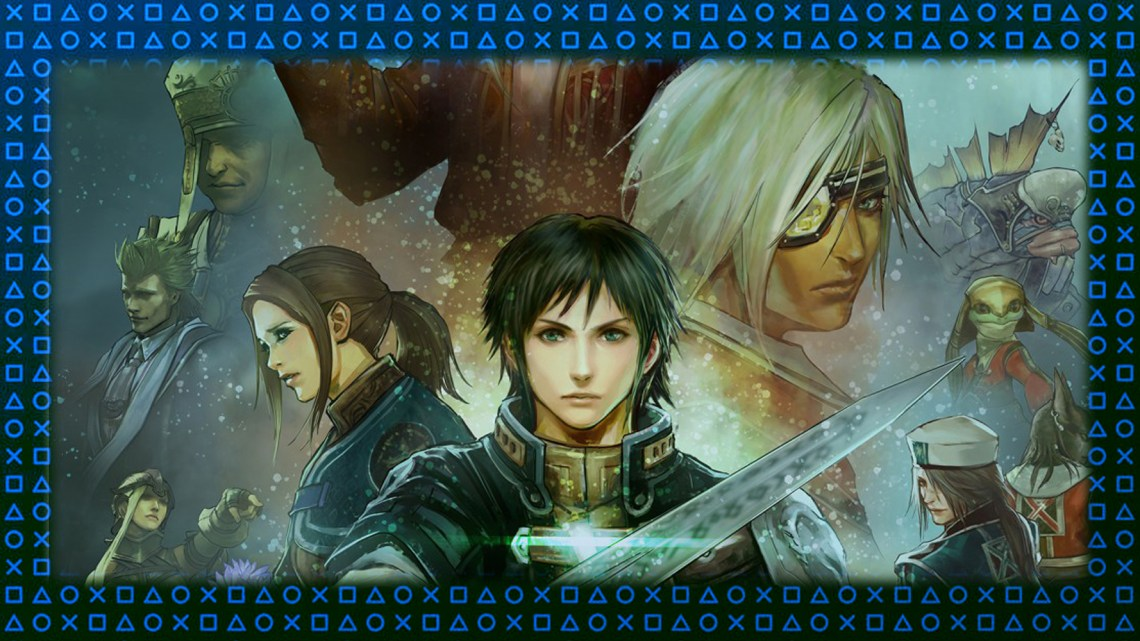 Análisis   The Last Remnant Remastered