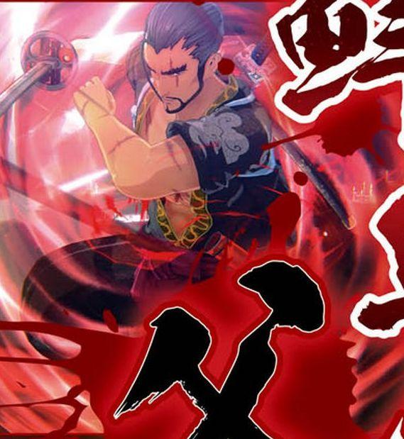 Onechanbara Origin Para Playstation 4 Muestra Algunas Imagenes De