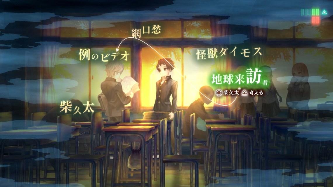 Descarga ya en PlayStation Store Japón la demo gratuita de 13 Sentinels: Aegis Rim