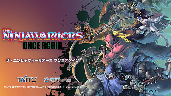 The Ninja Saviors: Return of the Warriors se lanzará en formato digital el 25 de julio