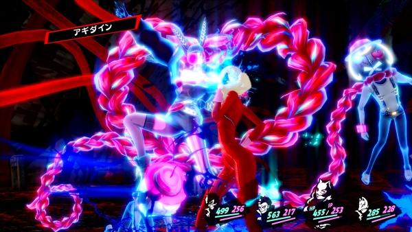 Persona 5 Royal confirma su lanzamiento en occidente para el próximo mes de marzo
