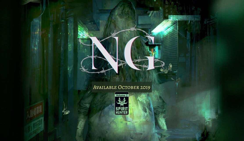 El título de terror NG llegará a PlayStation 4 en octubre