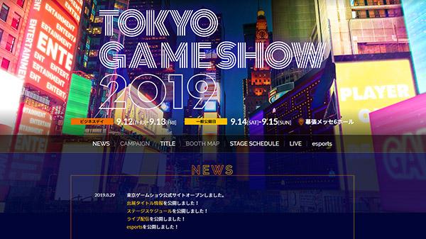 Bandai Namco revela el catálogo de juegos que llevará a la Tokyo Game Show 2019
