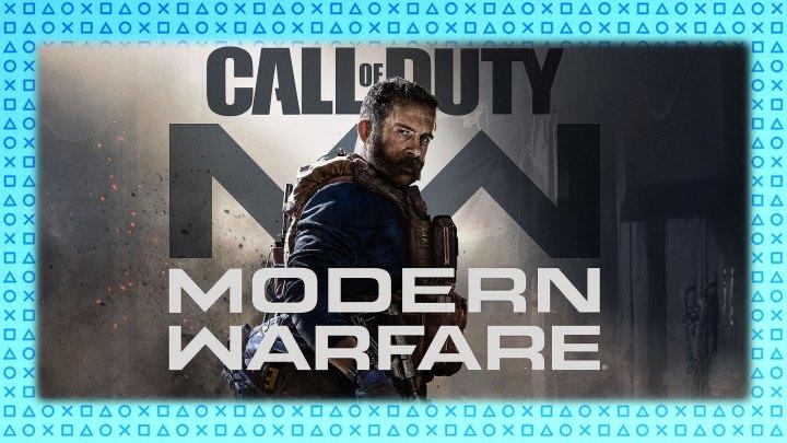 Avance | Call of Duty: Modern Warfare