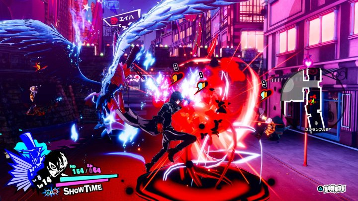Persona 5 Scramble: The Phantom Strikers estrena nuevo tráiler publicitario