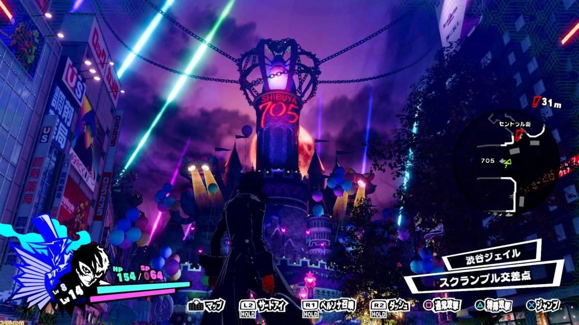 Persona 5 Scramble: The Phantom Strikers confirma nuevos detalles jugables y una demo para el próximo mes de febrero