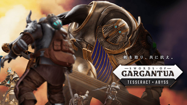 Swords of Gargantua confirma fecha de lanzamiento en PS VR