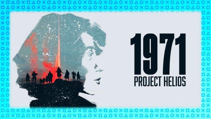 Avance | 1971 Project Helios | Entrevista Xabi San Martín