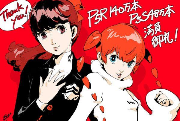 Persona 5 Royal supera los 1,4 millones de copias vendidas y Persona 5 Scramble: The Phantom Strikers alcanza los 480,000